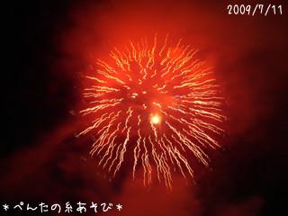ペーロン祭り 花火_5