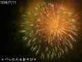 ペーロン祭り 花火_6