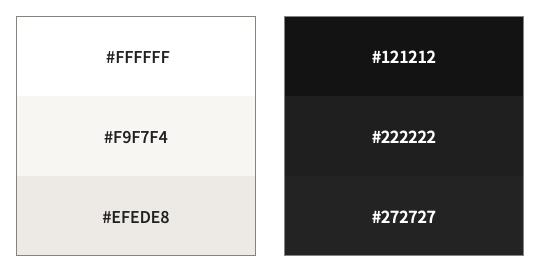 元々の配色 #FFFFF, #F9F7F4, #EFEDE8 と、ダークモード用の #121212, #222222, #272727 を並べている