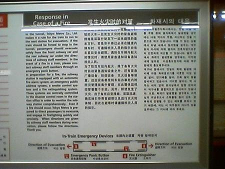20060121062221