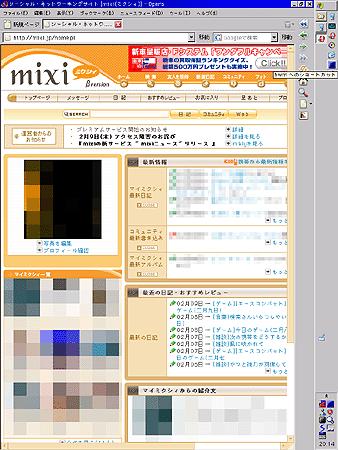 f:id:yms-zun:20060209202703p:image