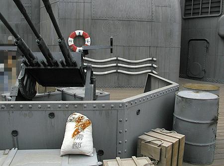 九六式対空機関砲