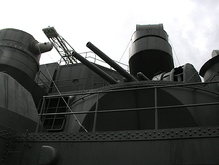 八九式高角砲