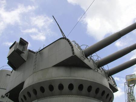 前部一番副砲塔