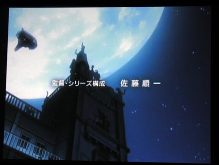 アクアの月?