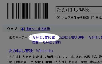 f:id:yms-zun:20091007195130j:image
