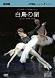 スウェーデン・ロイヤル・バレエ「白鳥の湖」(全4幕・ピーター・ライト版) [DVD]