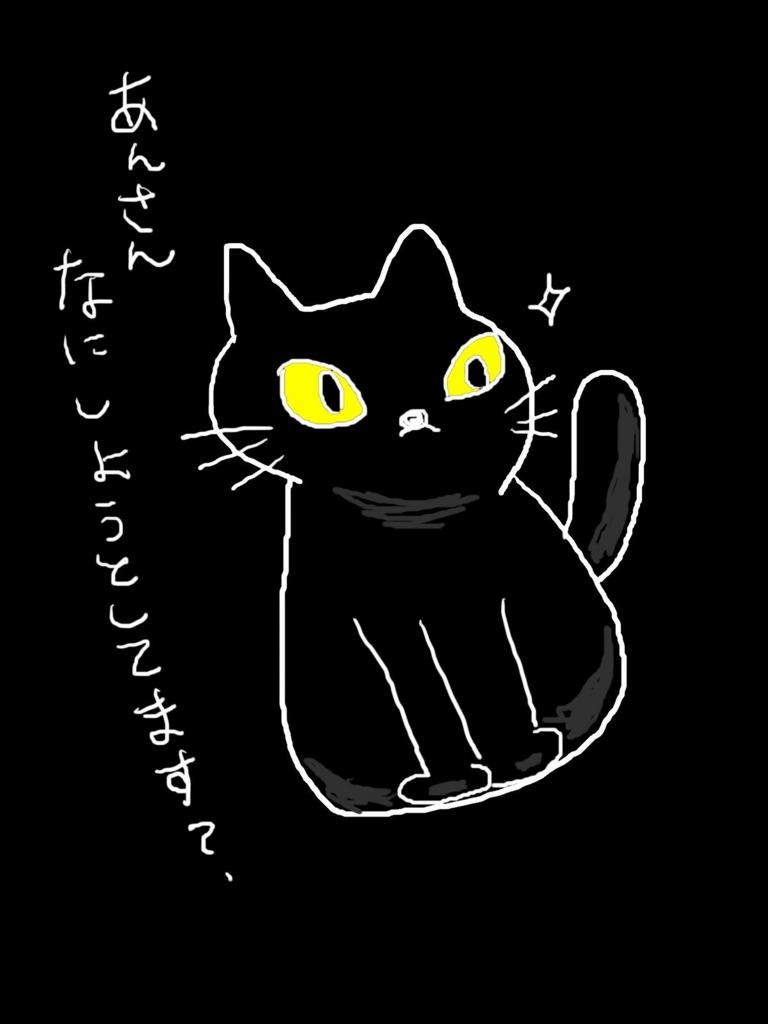 f:id:yn_musu:20160713215852j:plain