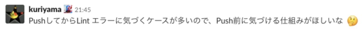 f:id:ynakagawa33:20190525082153p:plain
