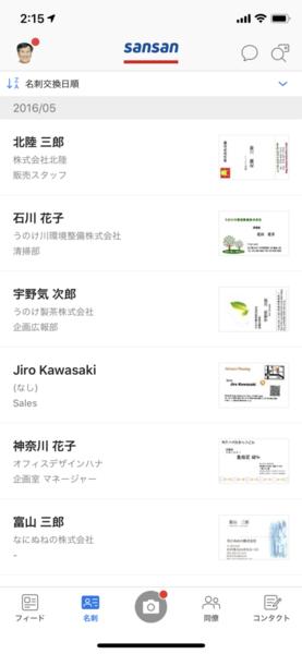 f:id:ynakagawa33:20200317022023p:plain