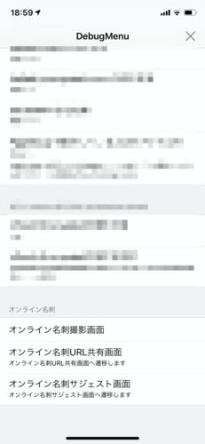 f:id:ynakagawa33:20200727190351p:plain