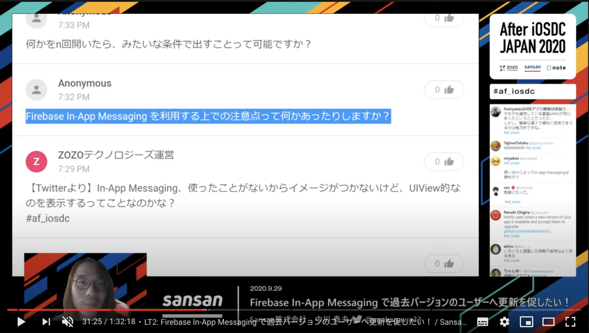 f:id:ynakagawa33:20201003145831p:plain