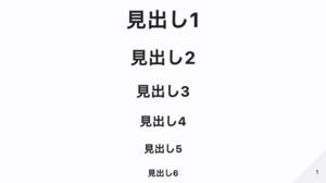 f:id:ynakagawa33:20201003154551p:plain