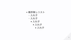 f:id:ynakagawa33:20201003160321p:plain
