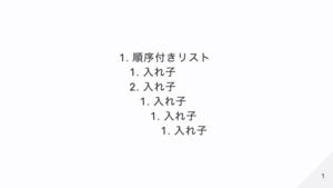 f:id:ynakagawa33:20201003160709p:plain