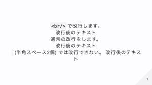 f:id:ynakagawa33:20201003161746p:plain