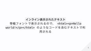 f:id:ynakagawa33:20201003163432p:plain