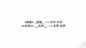 f:id:ynakagawa33:20201003173459p:plain