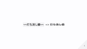 f:id:ynakagawa33:20201003173825p:plain