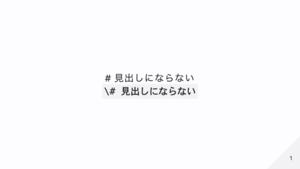 f:id:ynakagawa33:20201003175216p:plain