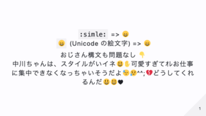 f:id:ynakagawa33:20201003183040p:plain