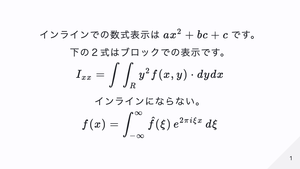 f:id:ynakagawa33:20201005135348p:plain
