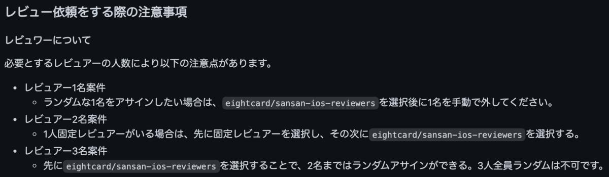 f:id:ynakagawa33:20201213092209p:plain