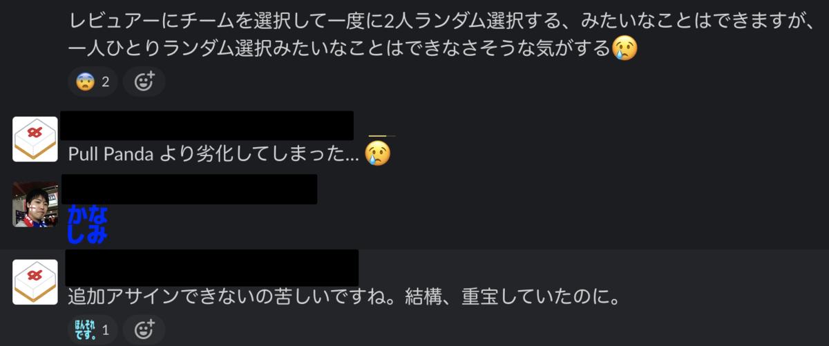 f:id:ynakagawa33:20201215144201p:plain