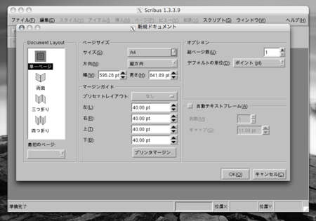 f:id:ynakajima:20090314005357p:image