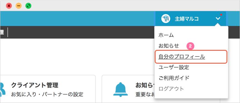 f:id:ynakajima724:20190107164935p:plain
