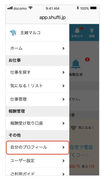 f:id:ynakajima724:20190107165003p:plain