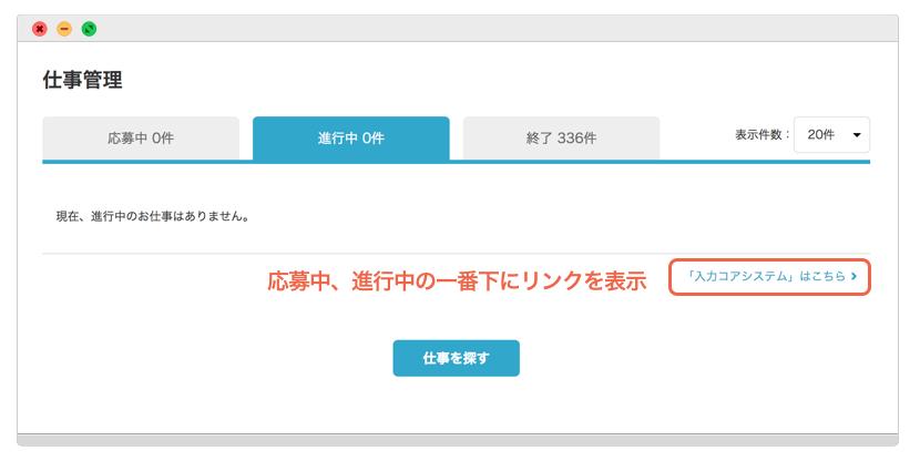 f:id:ynakajima724:20190204115451p:plain
