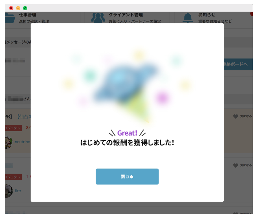 f:id:ynakajima724:20190327101345p:plain