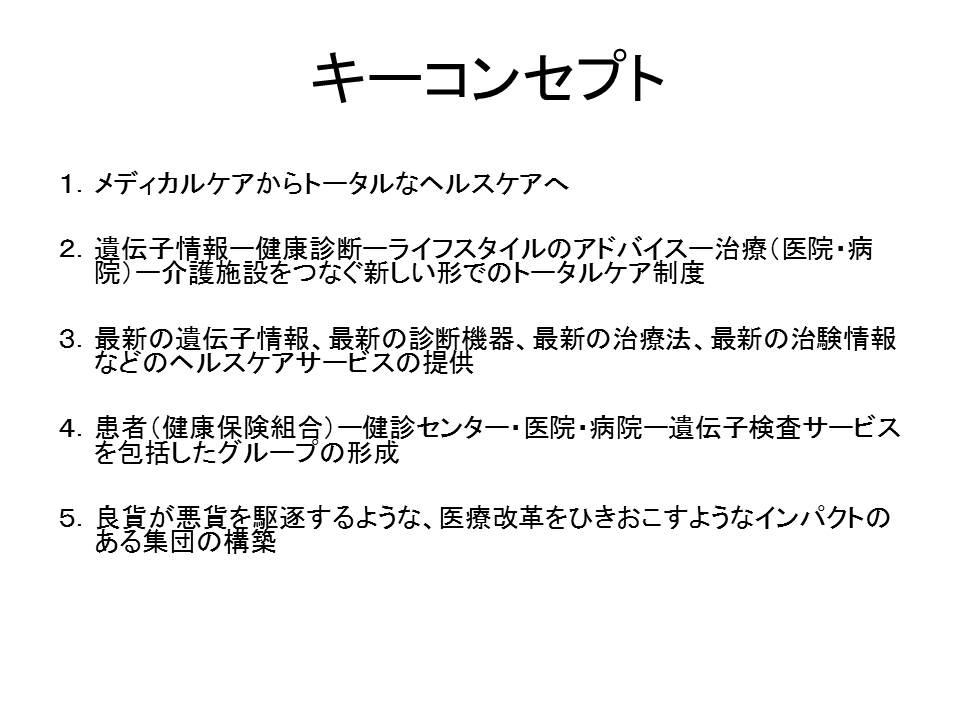 f:id:ynakamurachicago:20170117023911j:plain