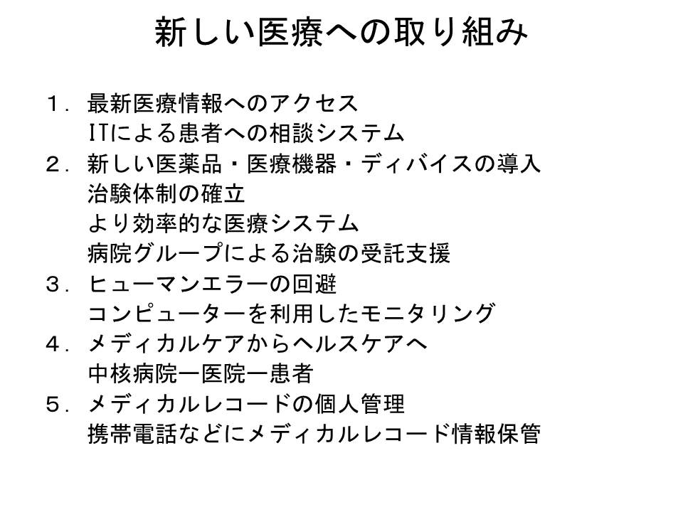 f:id:ynakamurachicago:20170117023953j:plain