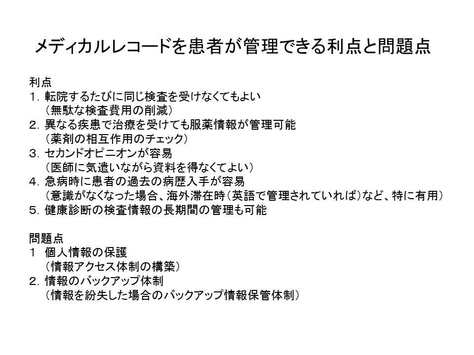 f:id:ynakamurachicago:20170117024013j:plain