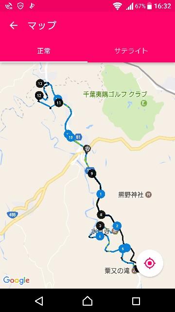 f:id:ynakayama27:20170108202615j:image