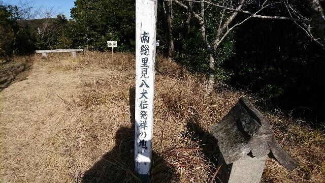 f:id:ynakayama27:20170112200421j:image