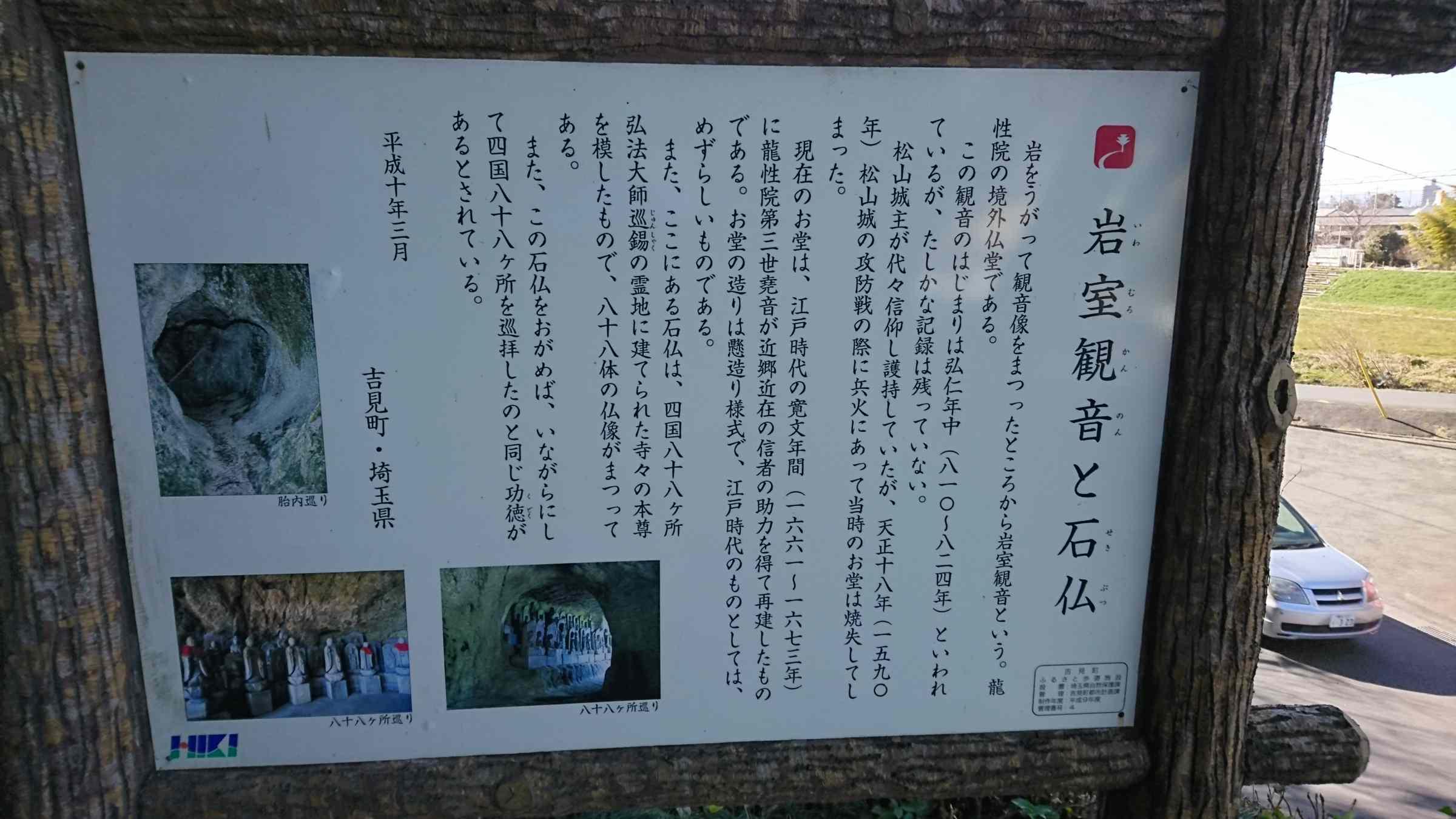 f:id:ynakayama27:20170203200409j:plain