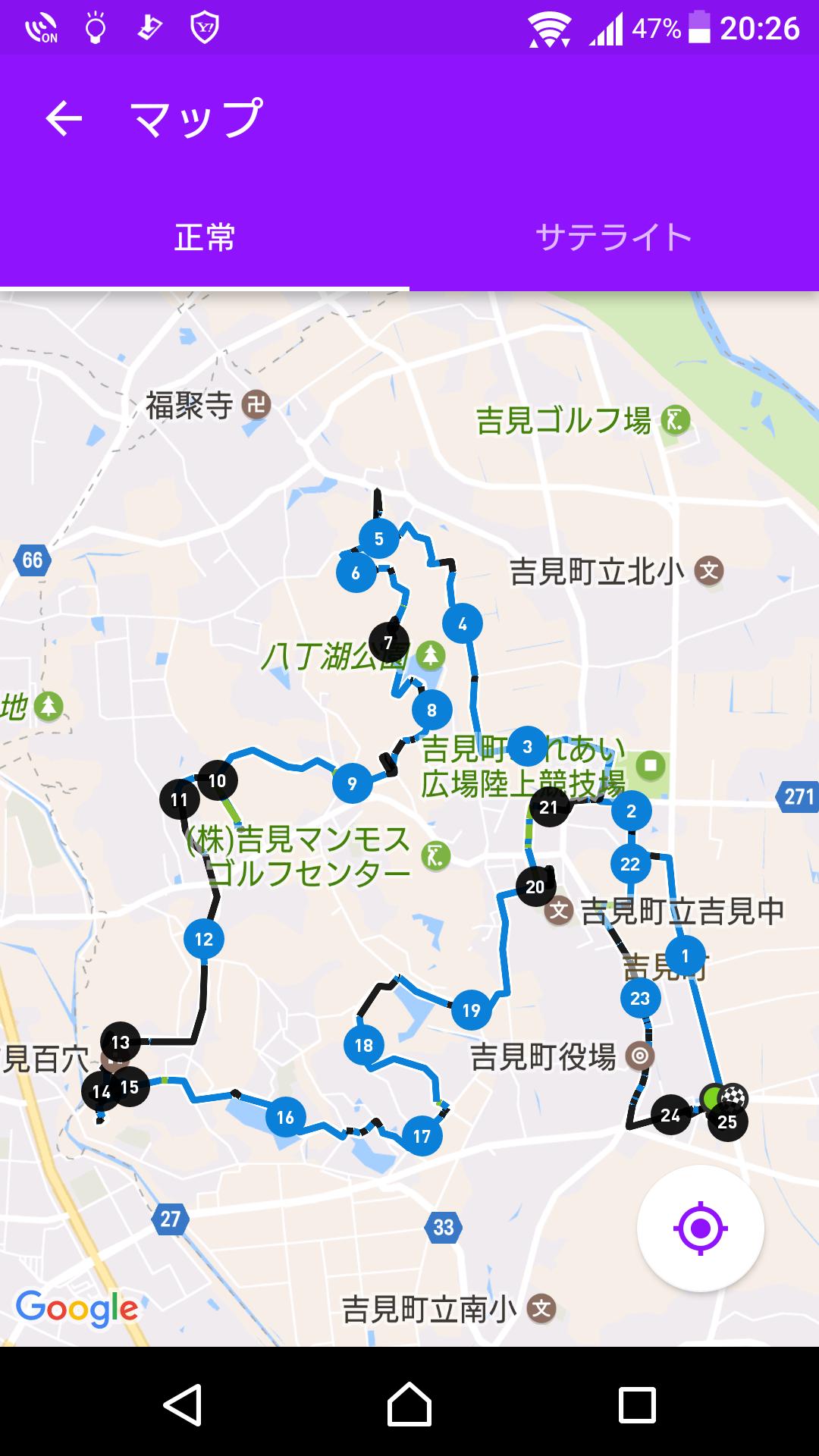 f:id:ynakayama27:20170203202753p:plain