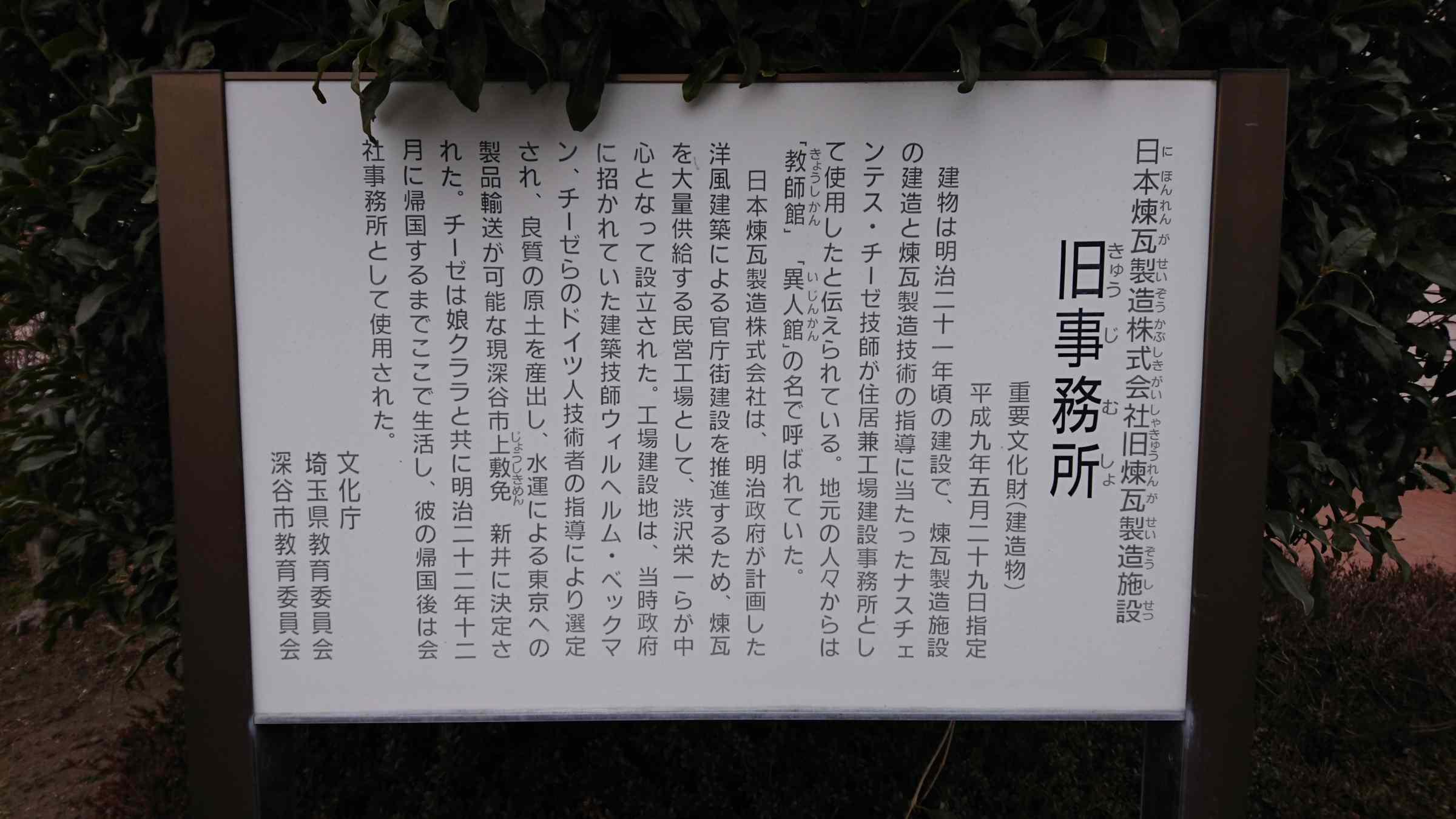 f:id:ynakayama27:20170205190654j:plain