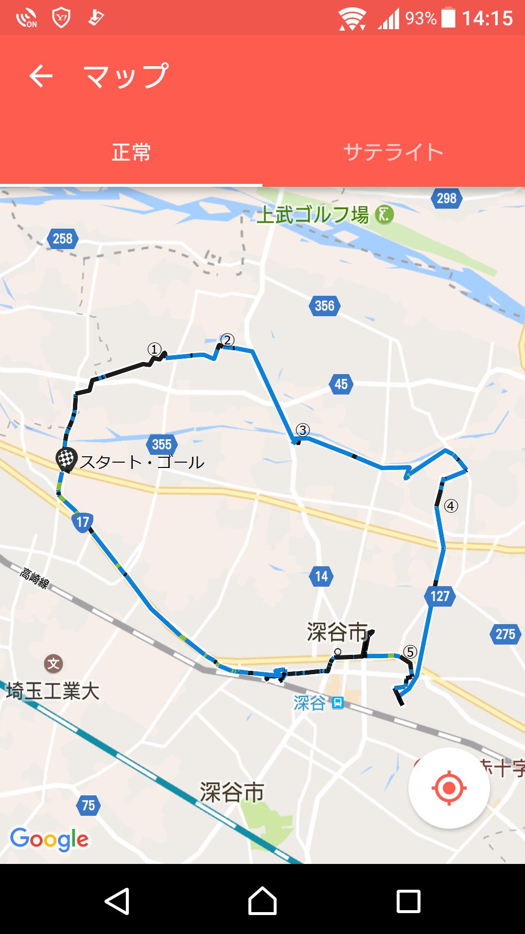 f:id:ynakayama27:20170206145649p:plain