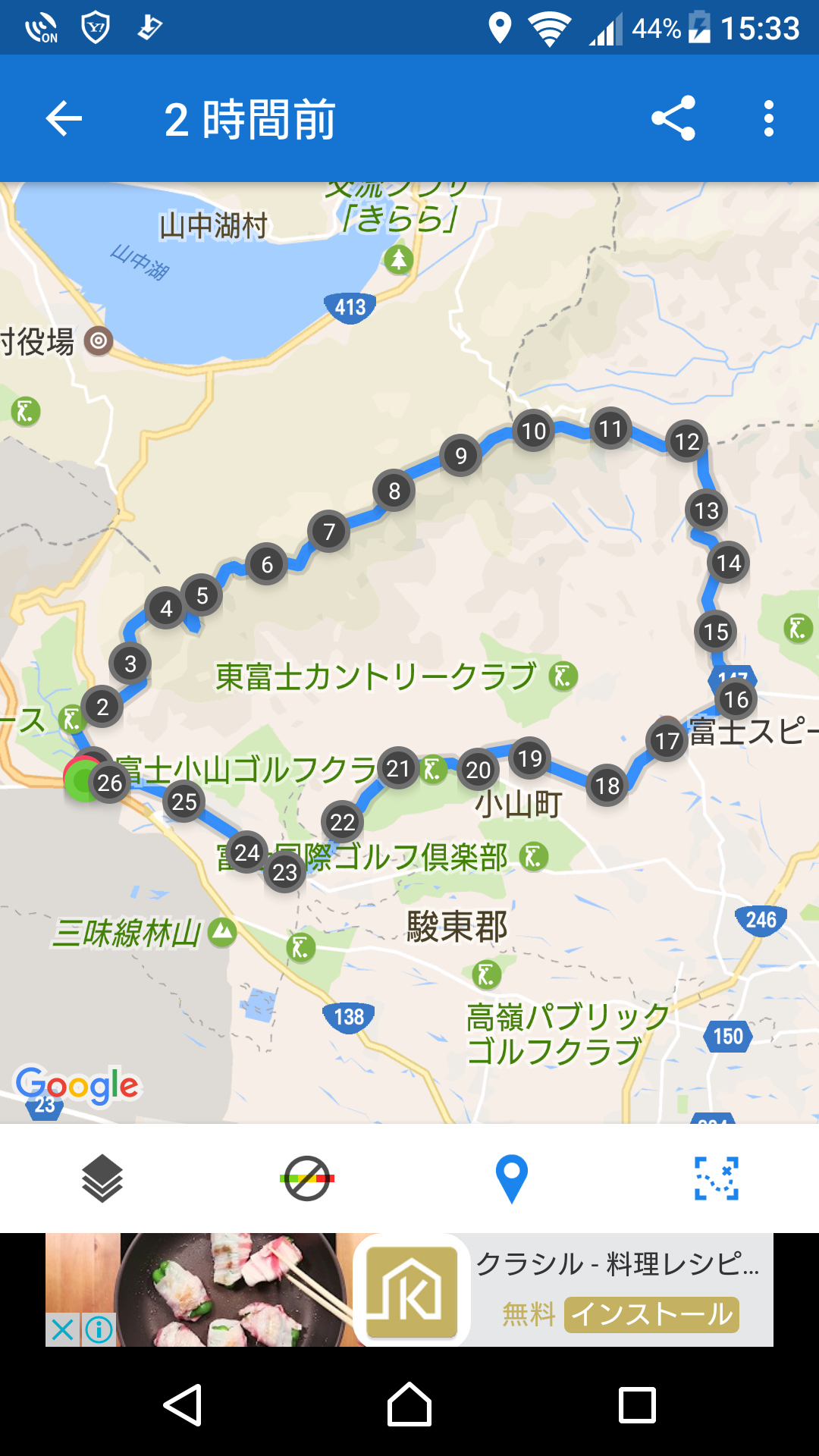 f:id:ynakayama27:20170516172825p:plain