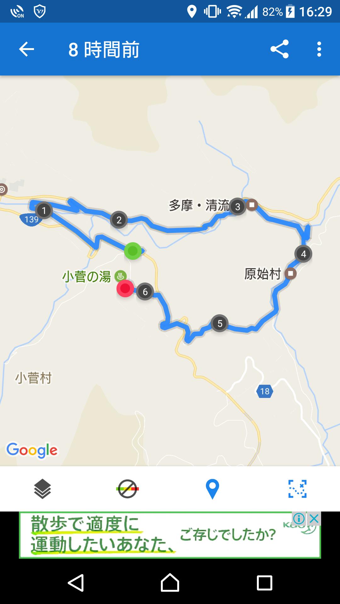f:id:ynakayama27:20170518172353p:plain