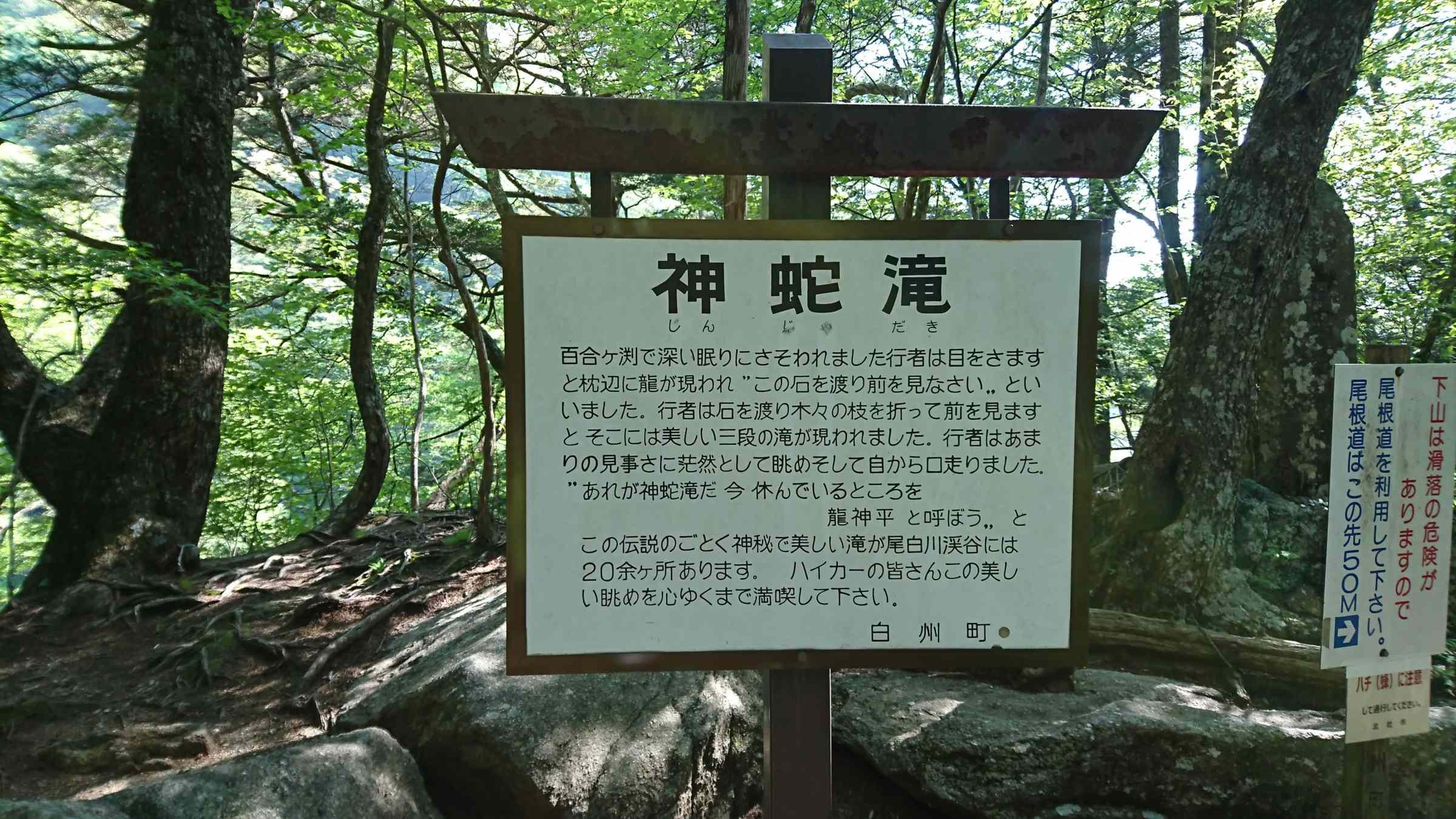 f:id:ynakayama27:20170520161419j:plain