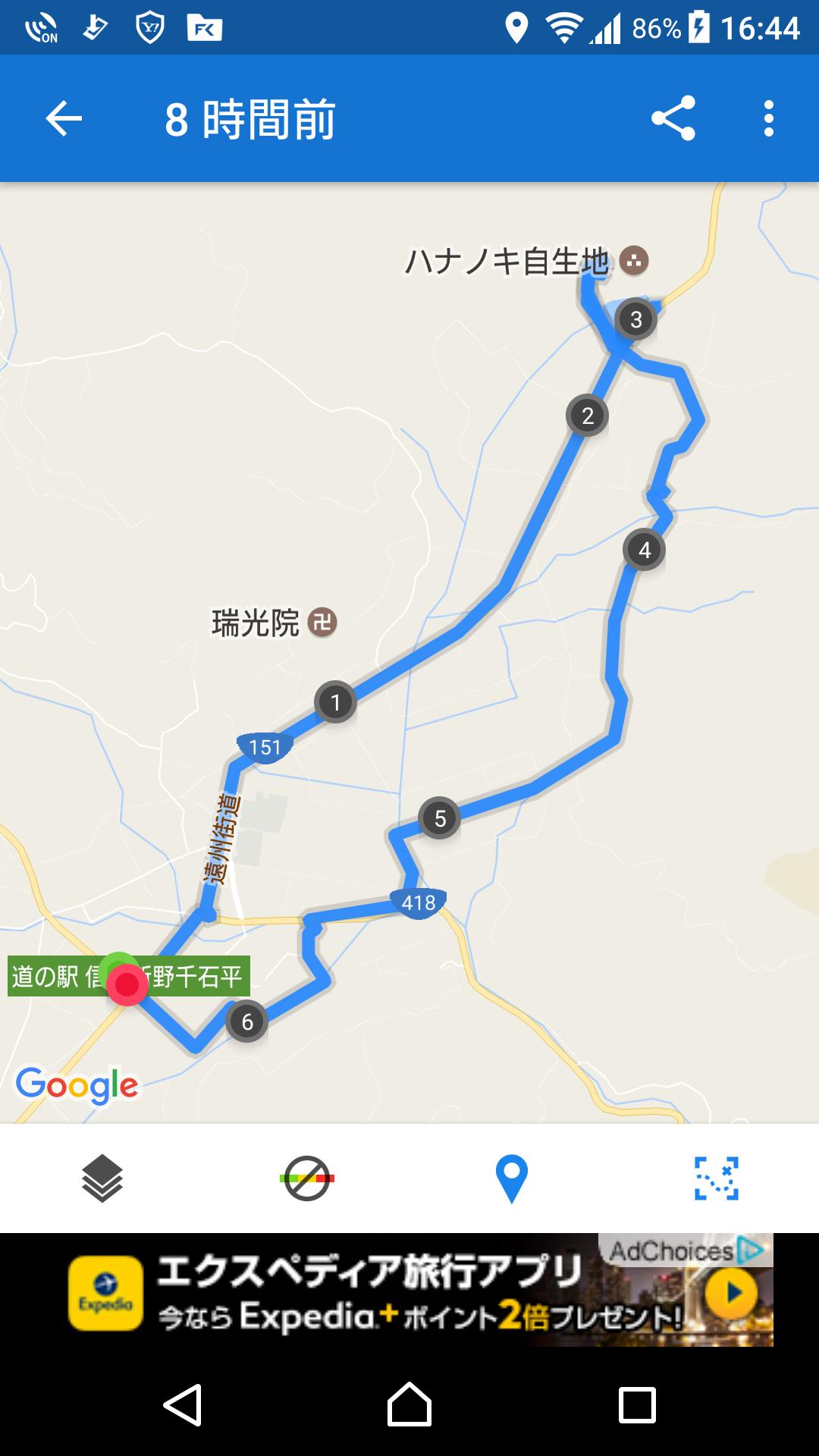 f:id:ynakayama27:20170524171130p:plain