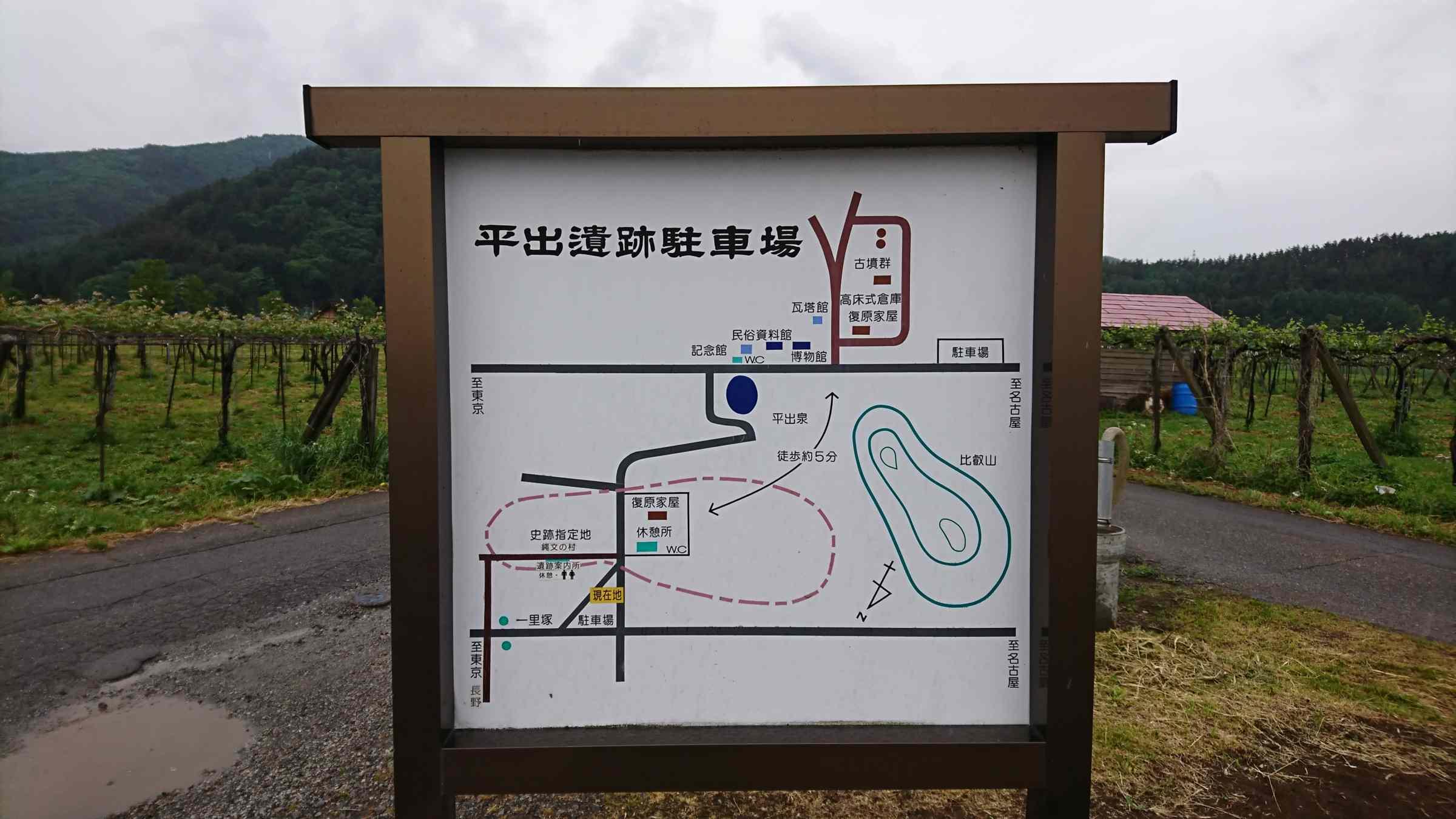 f:id:ynakayama27:20170525171019j:plain