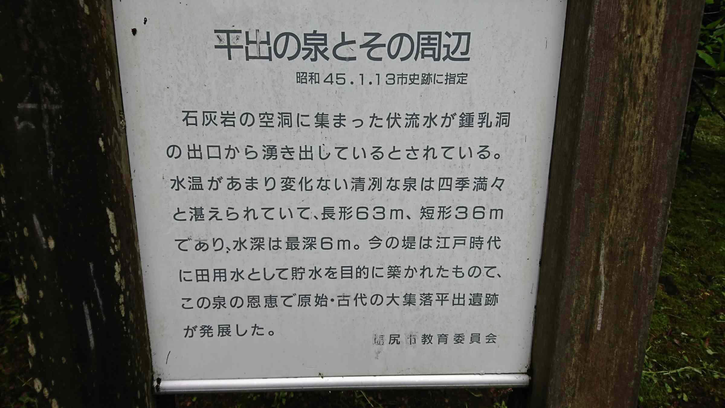 f:id:ynakayama27:20170525174555j:plain