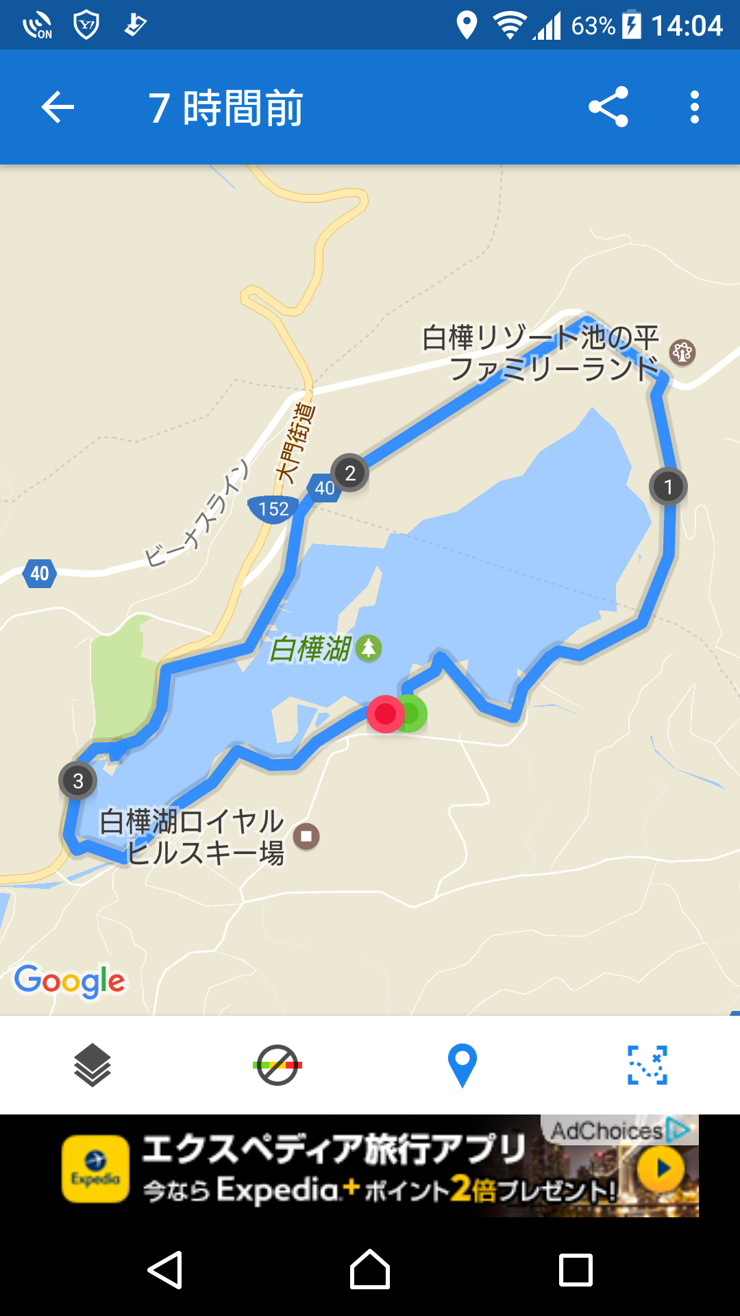 f:id:ynakayama27:20170526142947p:plain