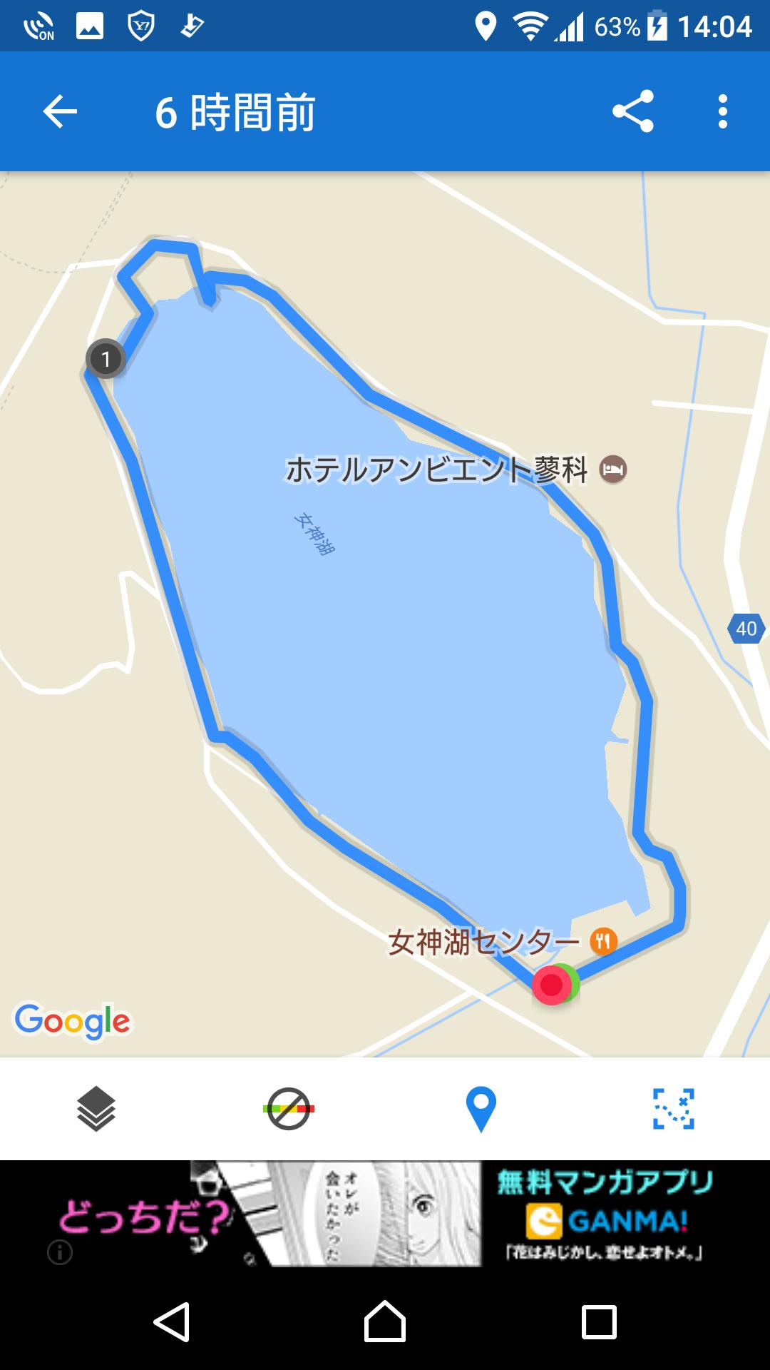 f:id:ynakayama27:20170526144154p:plain